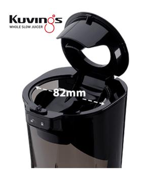 Powiększony otwór wlotowy w wyciskarce soków KUVINGS D9900